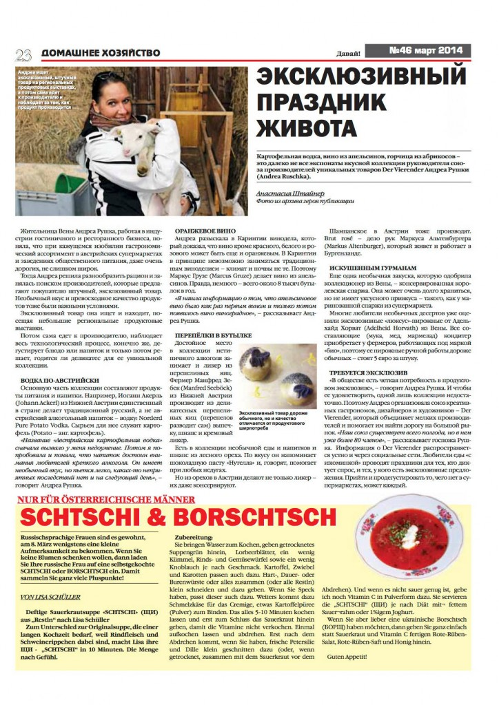 Dawai Magazin